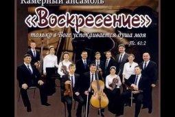 Под руководством Вадима Кадзаева(Кавказ 20-01-2013)