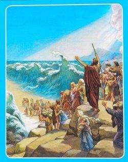 Русская Детская Библия