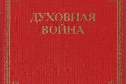 Джон Буньян