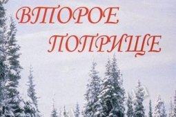Клара Уильямс