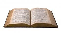 Английская Библия