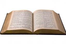 Аудио Библии в mp3