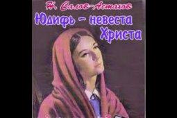 Н. И. Салов-Астахов