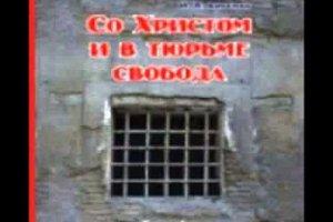 И. Я. Антонов