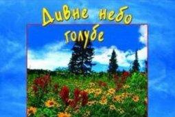 українською мовою