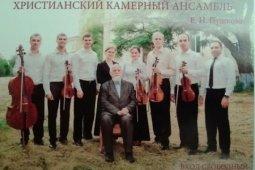 Пушков Евгений Никифорович