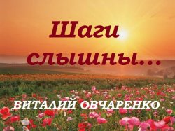 Овчаренко Виталий