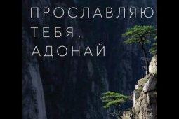 Пётр Бальжик