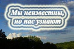 Молодёжное общение в Апшеронске