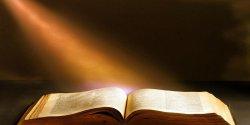 Свет в христианском доме