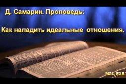 Пс.15:8
