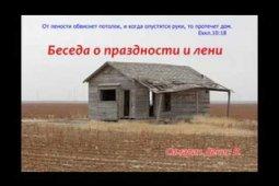 Денис Самарин