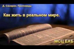 Иак. 1:1